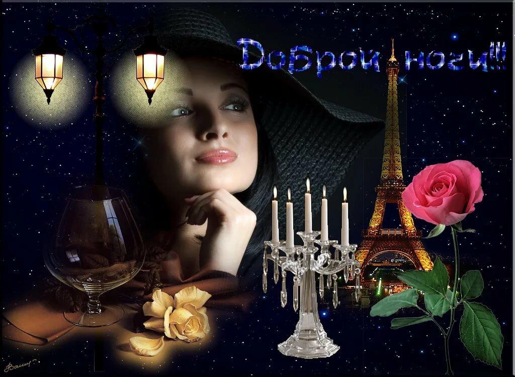 чудесной нам ночи картинки армянской исторической