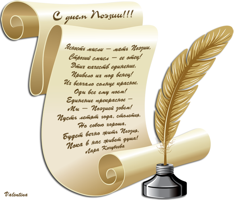 Открытки со стихами поэтов
