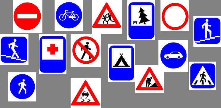 дорожные знаки в средней группе картинки парковых дорожек