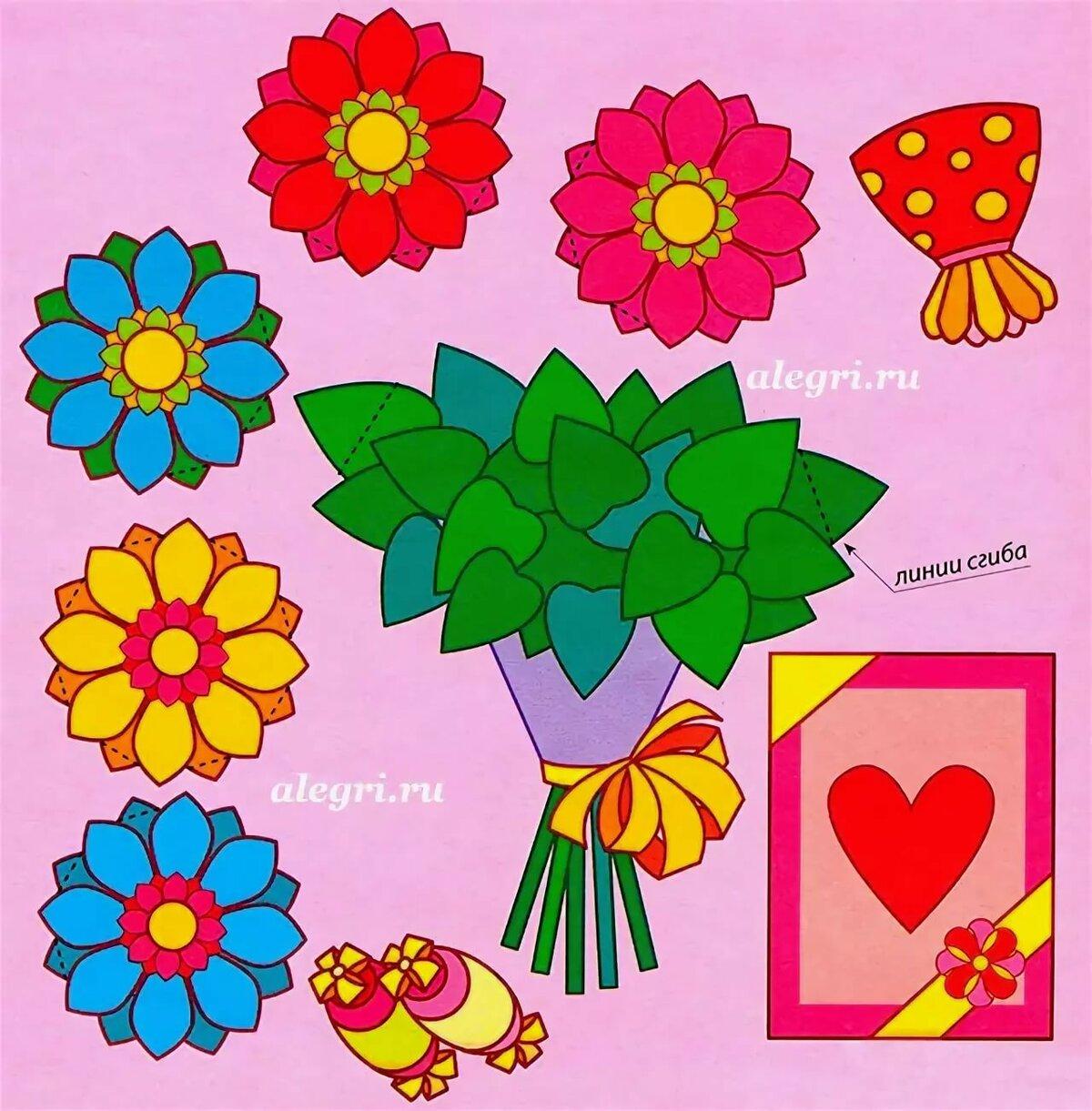 8 марта картинки для вырезания цветные, открытки именем ирина