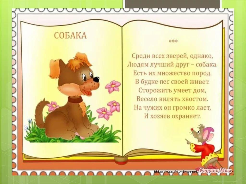 Малышам о малышах стихи