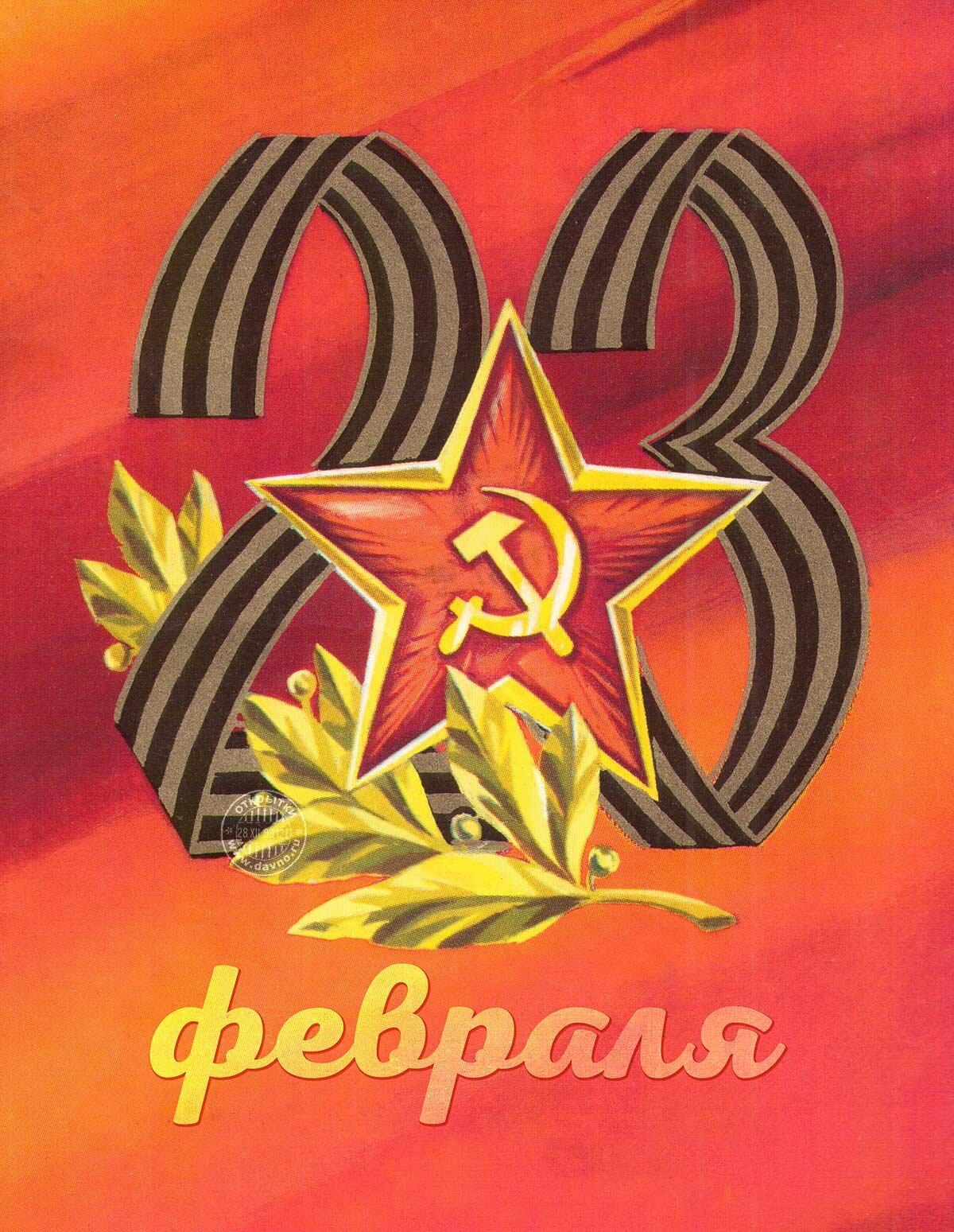 Рисунки с открытками на 23 февраля, казахстана