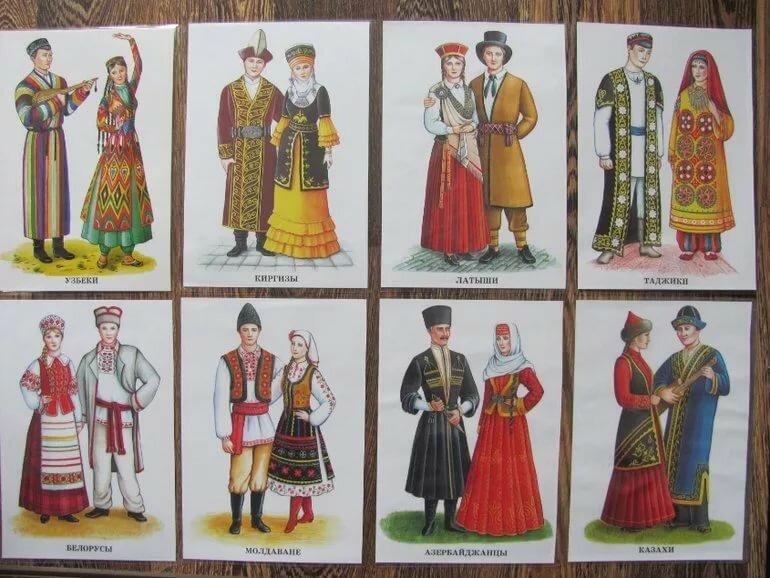 Дом, национальные костюмы народов ссср картинки с названиями