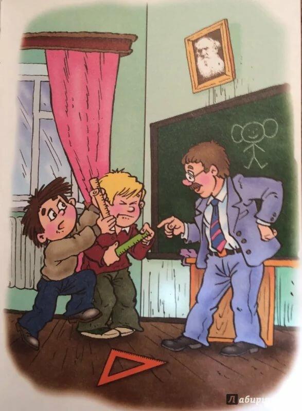 Картинки детей в школе смешные