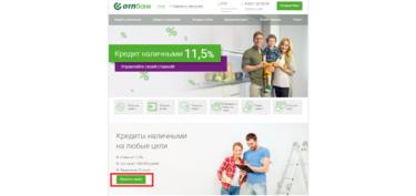 Кредит онлайн в подольске залоги по кредитам тюмень