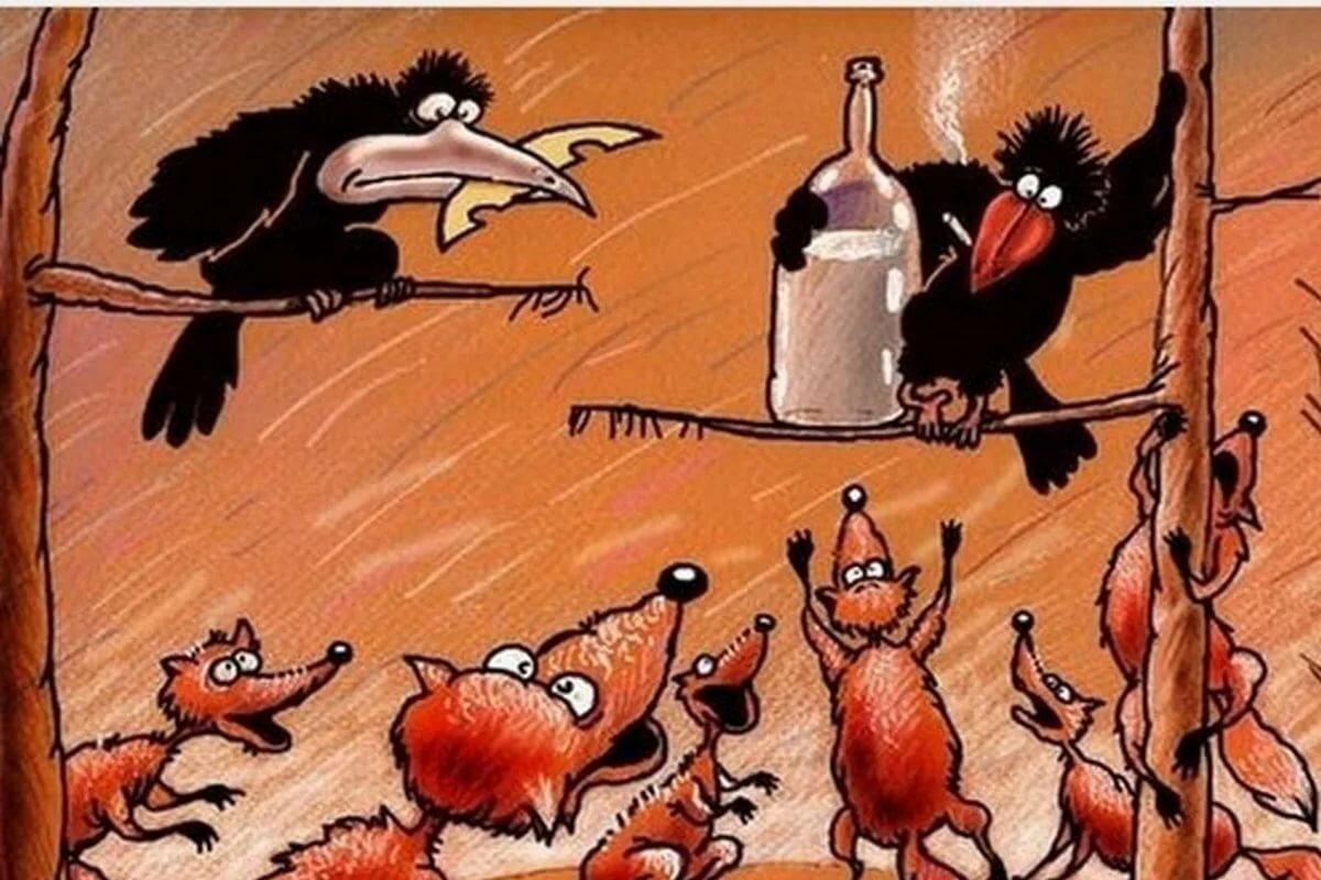 Рисунки смешные ворон