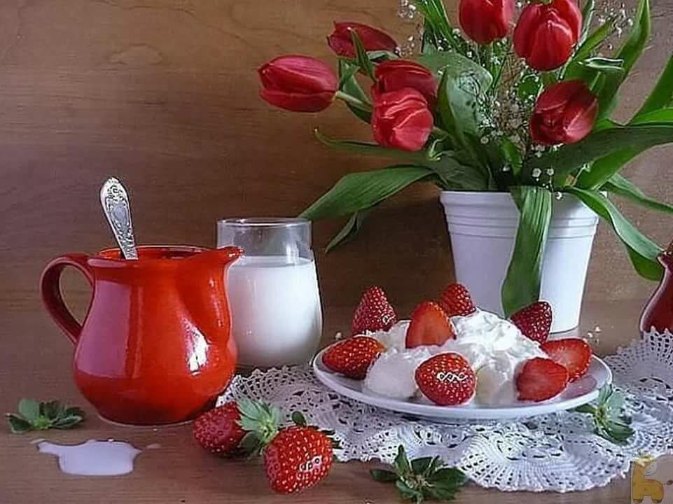 Поздравлением рождением, открытки с добрым утром цветы клубника и шоколад