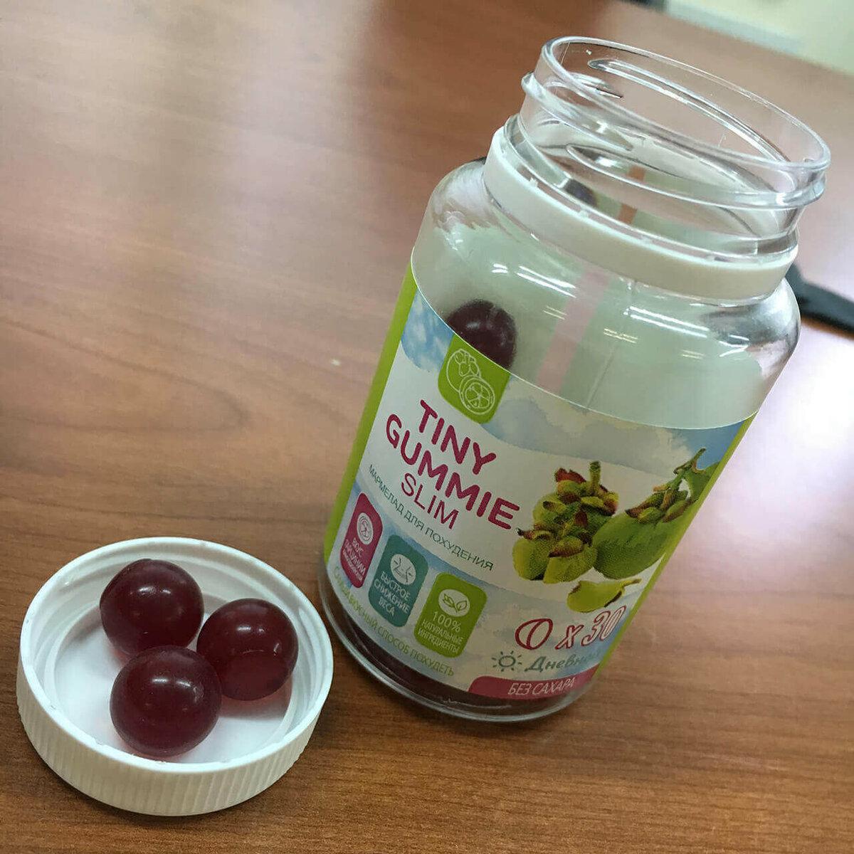 Мармелад для похудения Tiny Gummy Slim в Уральске