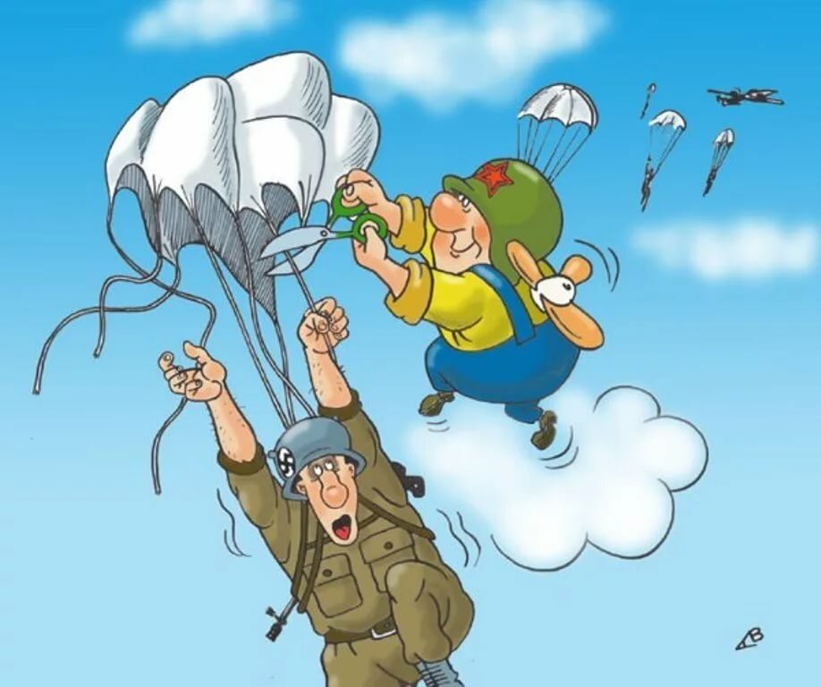 Картинки, картинка прикольная парашют