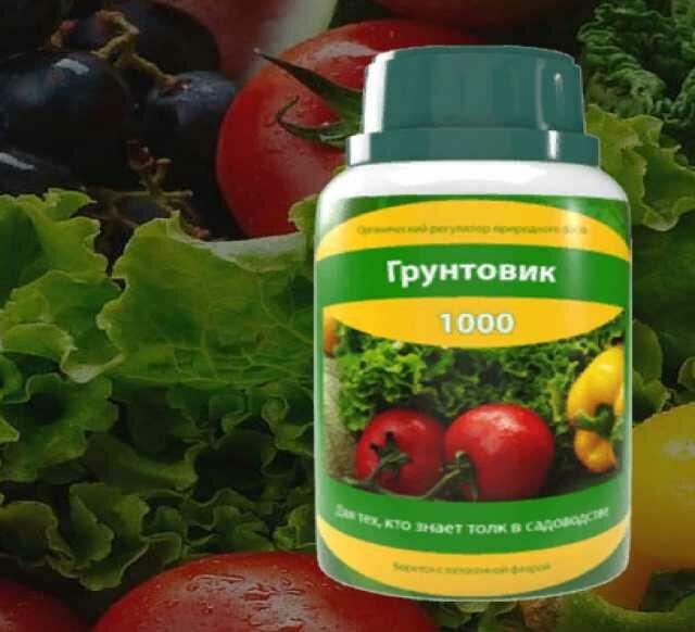Биоудобрение Грунтовик-1000 в Степногорске