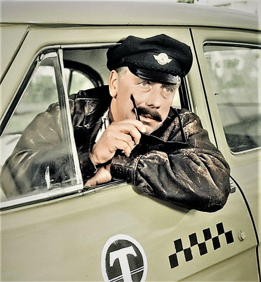 вторые смешные картинки с водителем популярные символы