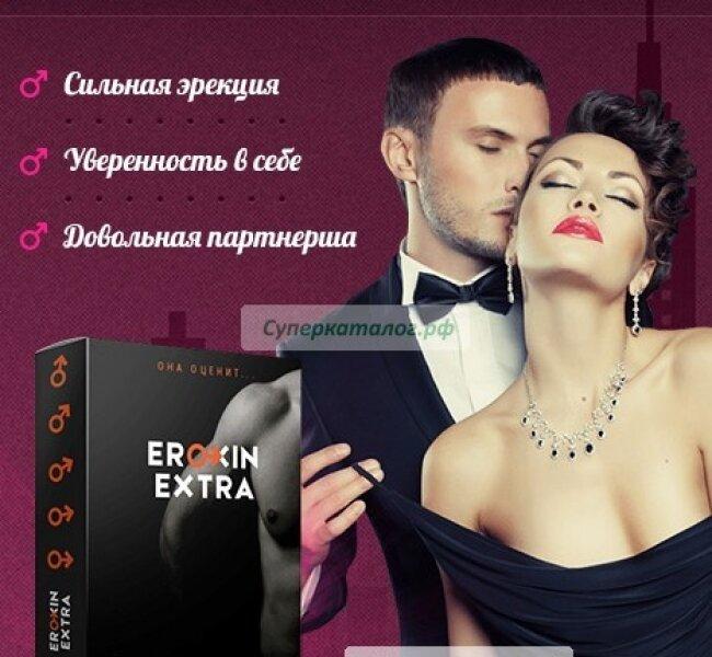 Капсулы для потенции Eroxin в Никополе