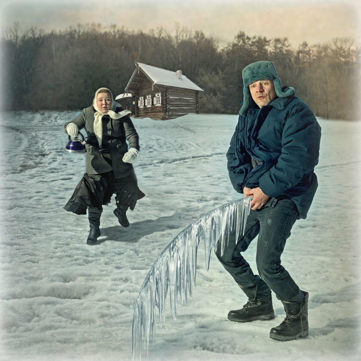 Холод приколы картинки, для родителей