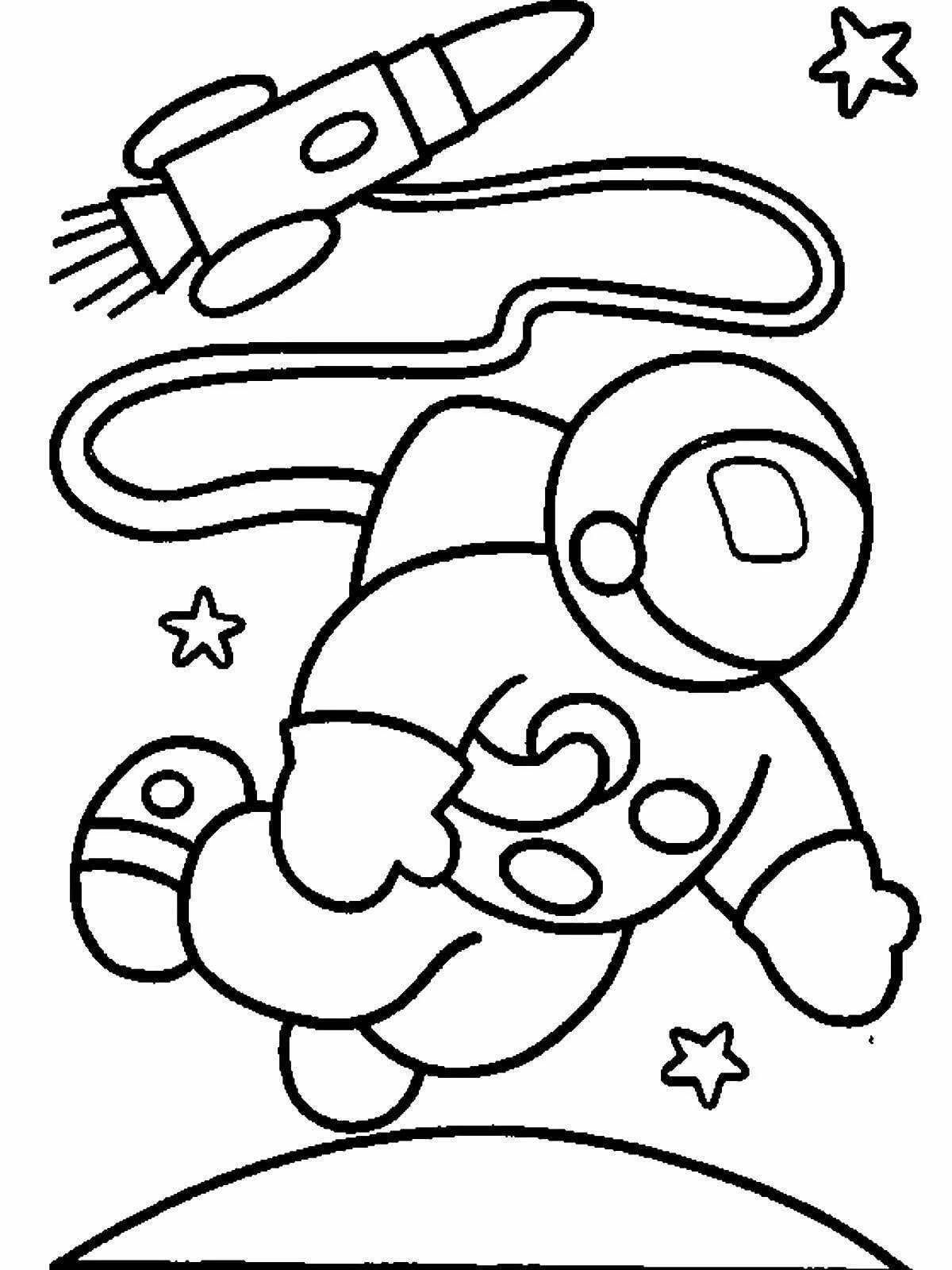 Куда пропала, картинки для детей ко дню космонавтики раскраски