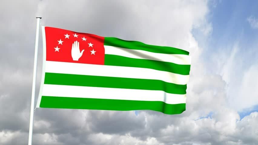 Открытки, флаг абхазии картинка