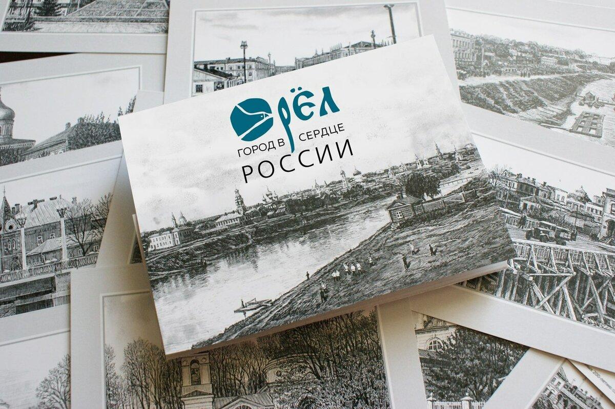 Магазин мир открытки в орле