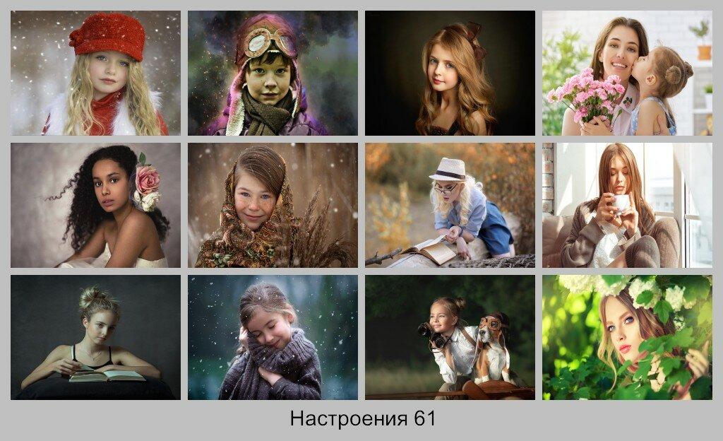Красивые Позитивные Фото