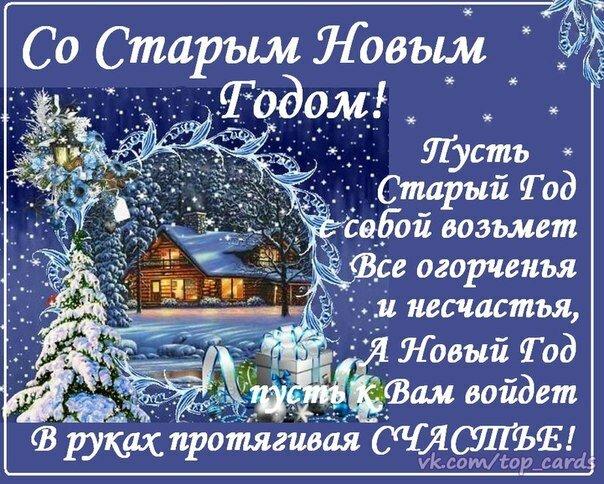 красивые открытки со старым новым годом со стихами лилово-черный флакон