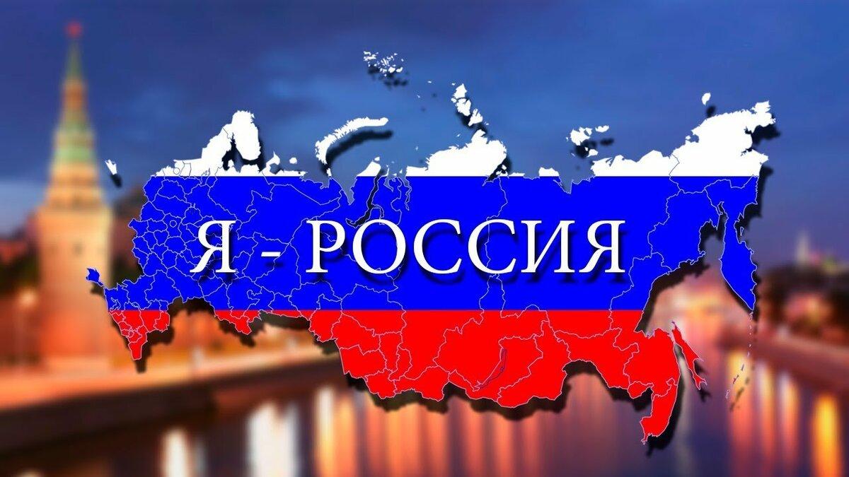 Россия любимая картинки