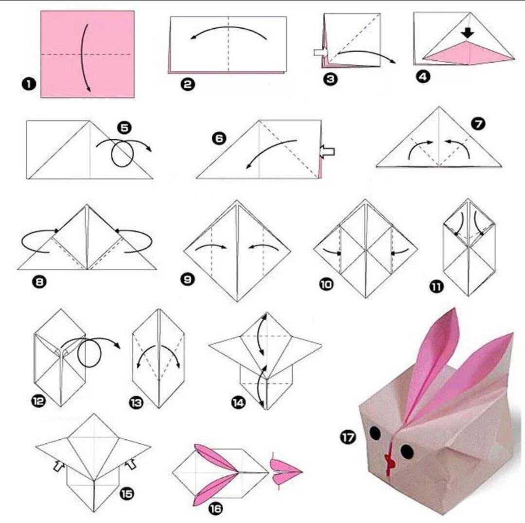 Оригами из бумаги картинки распечатать