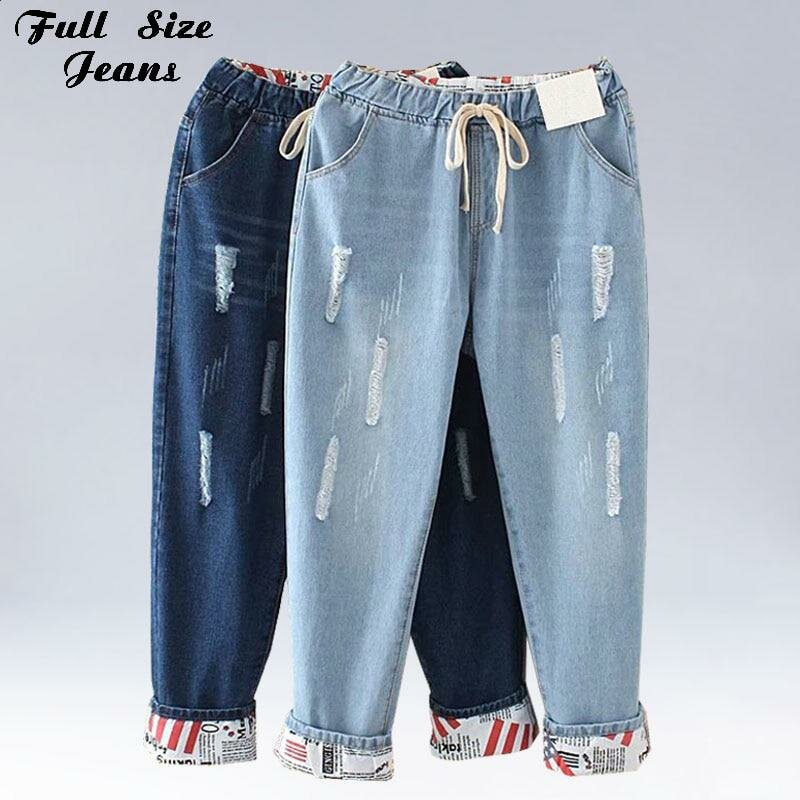 9a2adda6cae ... Плюс Размеры эластичный пояс Хемминг бойфренд свободные рваные  джинсовые шаровары Джинсы для женщин 4XL 5XL светло
