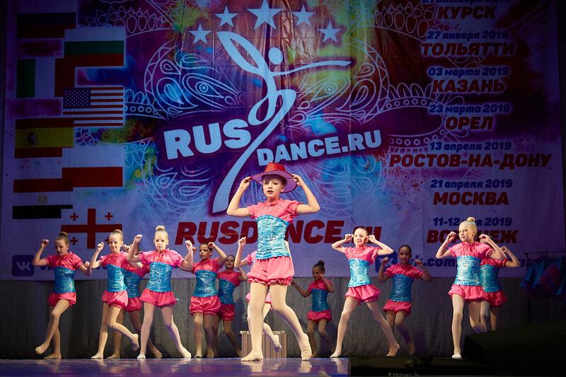 Танец с переодеванием. Rusdance. Международный фестиваль-конкурс