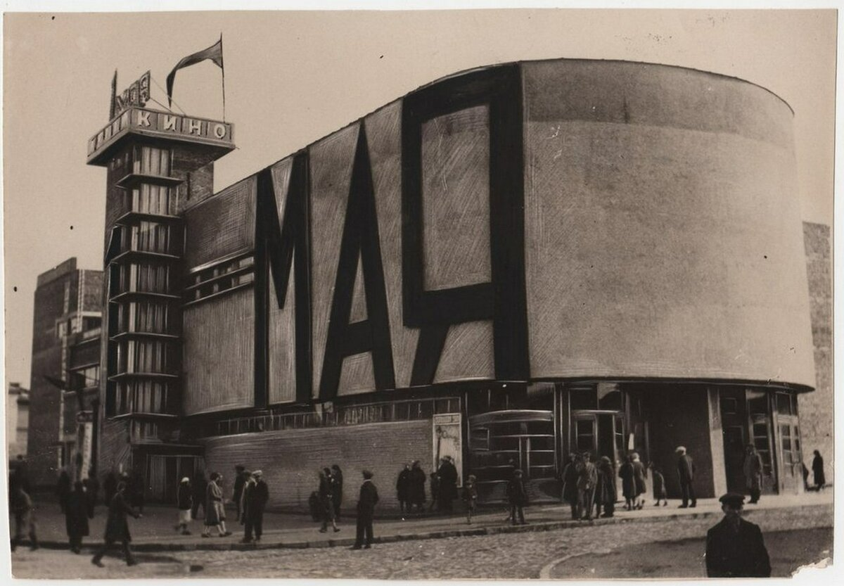 кинотеатр центральный фото здания внутри иваново что птичка где