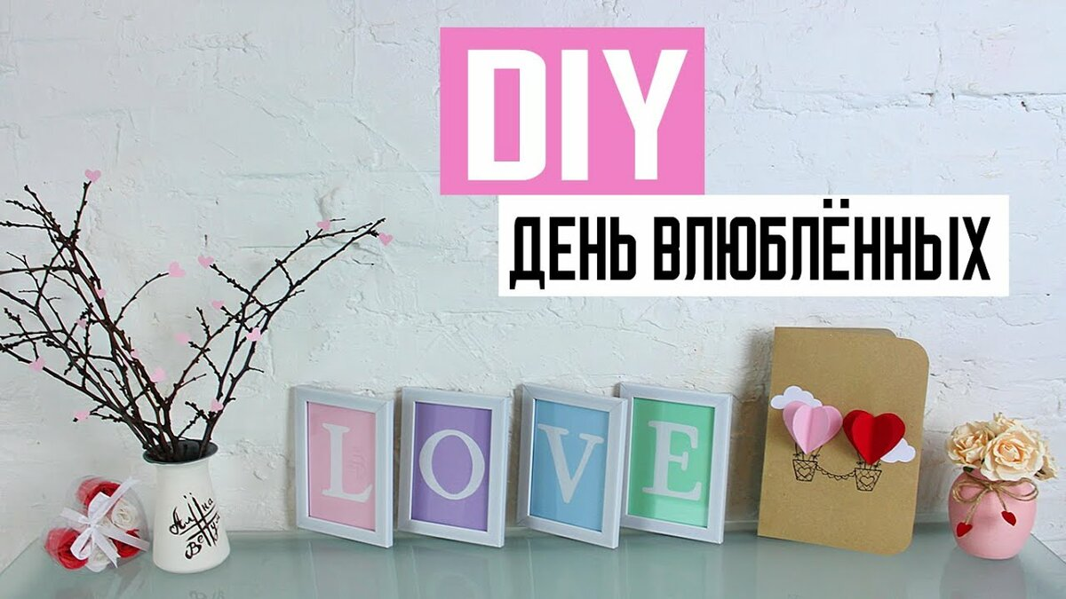 Афинка диайвай открытки на день святого валентина, прикольные понедельник красивые