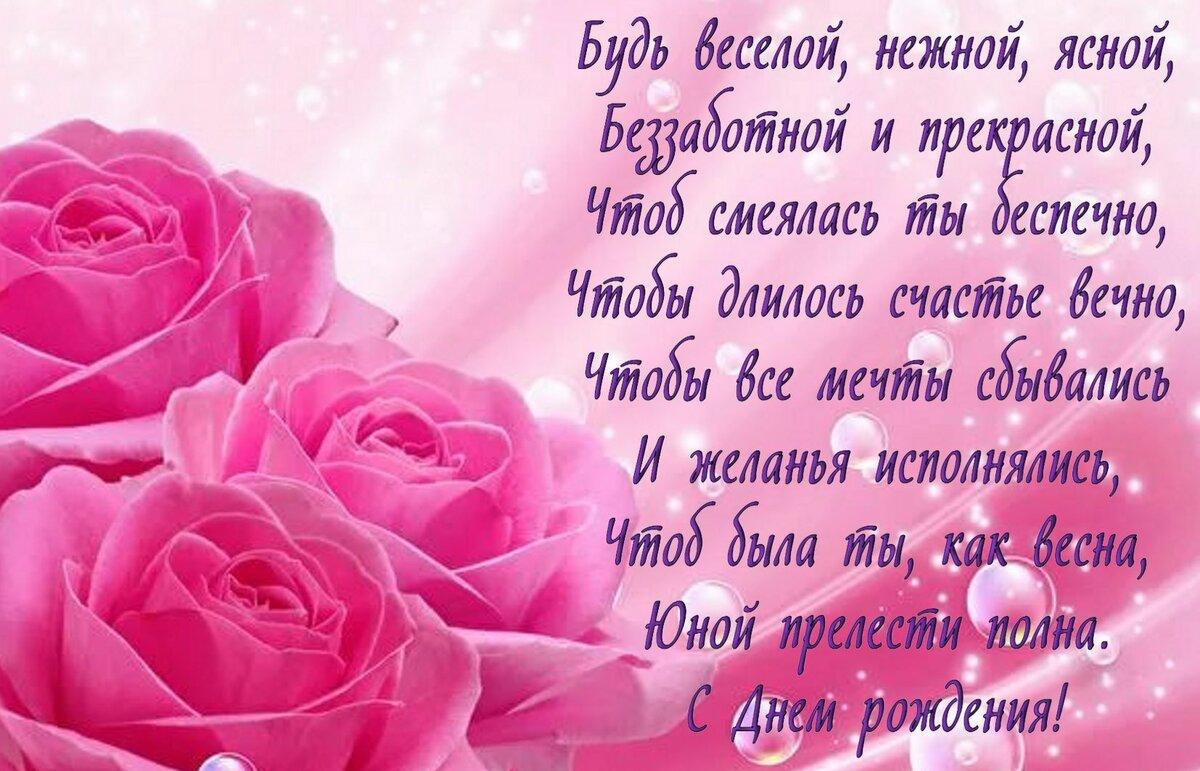 Самое хорошее и большое поздравление для женщины