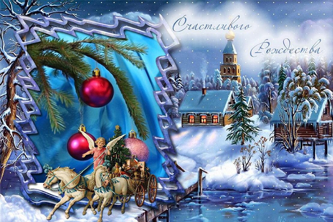 Скопировать открытку к рождеству, изви рисование