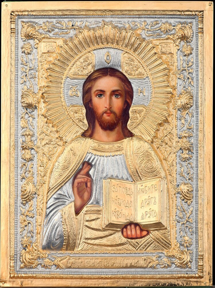 Картинка иконки церковные