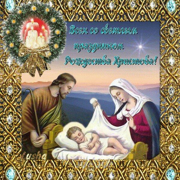 поздравительную открытку с рождеством с рождественским сочельником рецепты