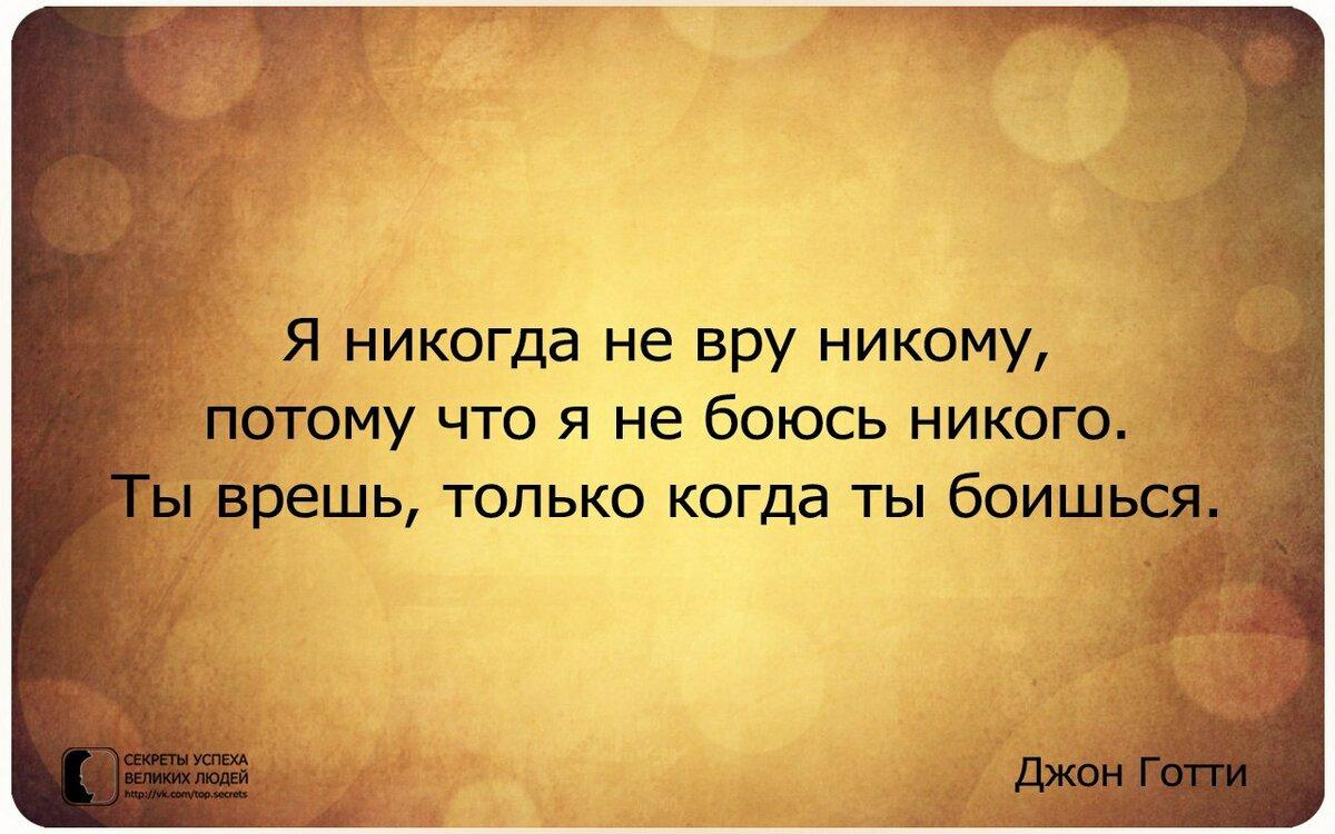 Ночи, картинки с цитатами о людях которые не думают о других