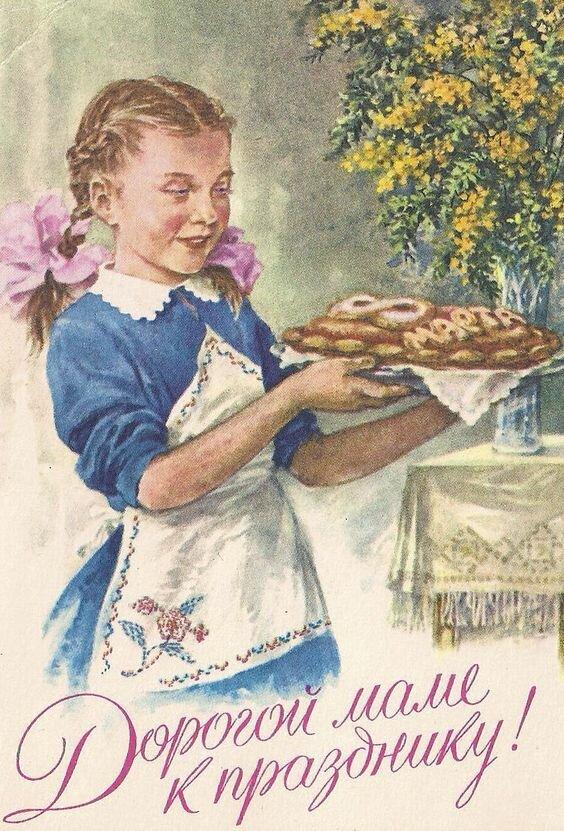 Днем мамы, старые открытки к 8 марта красивые