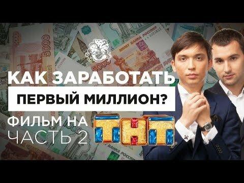 Смотреть фильм про деньги и бизнес