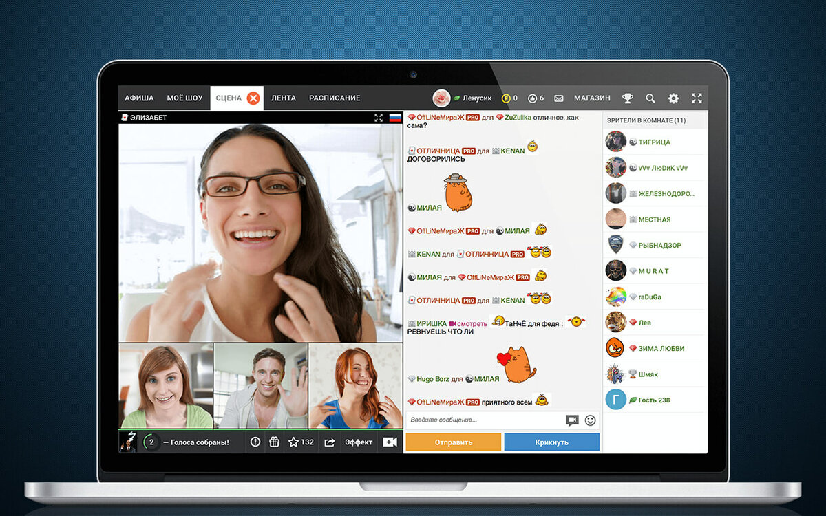 Леди общение по скайпу с девушками в чате онлайн фильм рокко сифреди