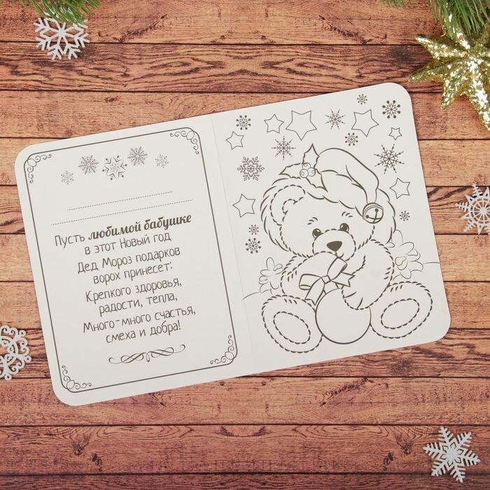 Открытки на новый год бабушкам, открытка женщине