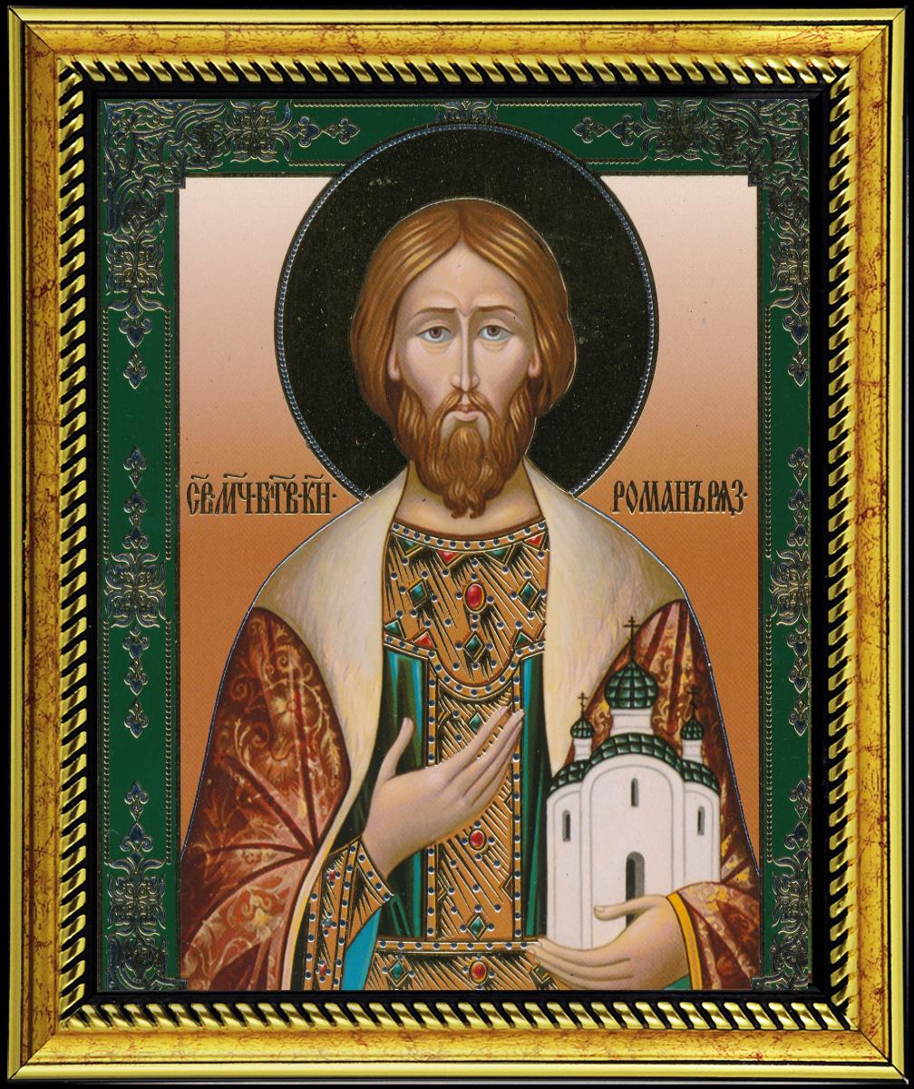 святой роман фото иконы уникального голоса диапазоном