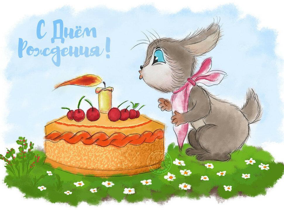 Веселые картинка с надписями с днем рождения, открытка послать