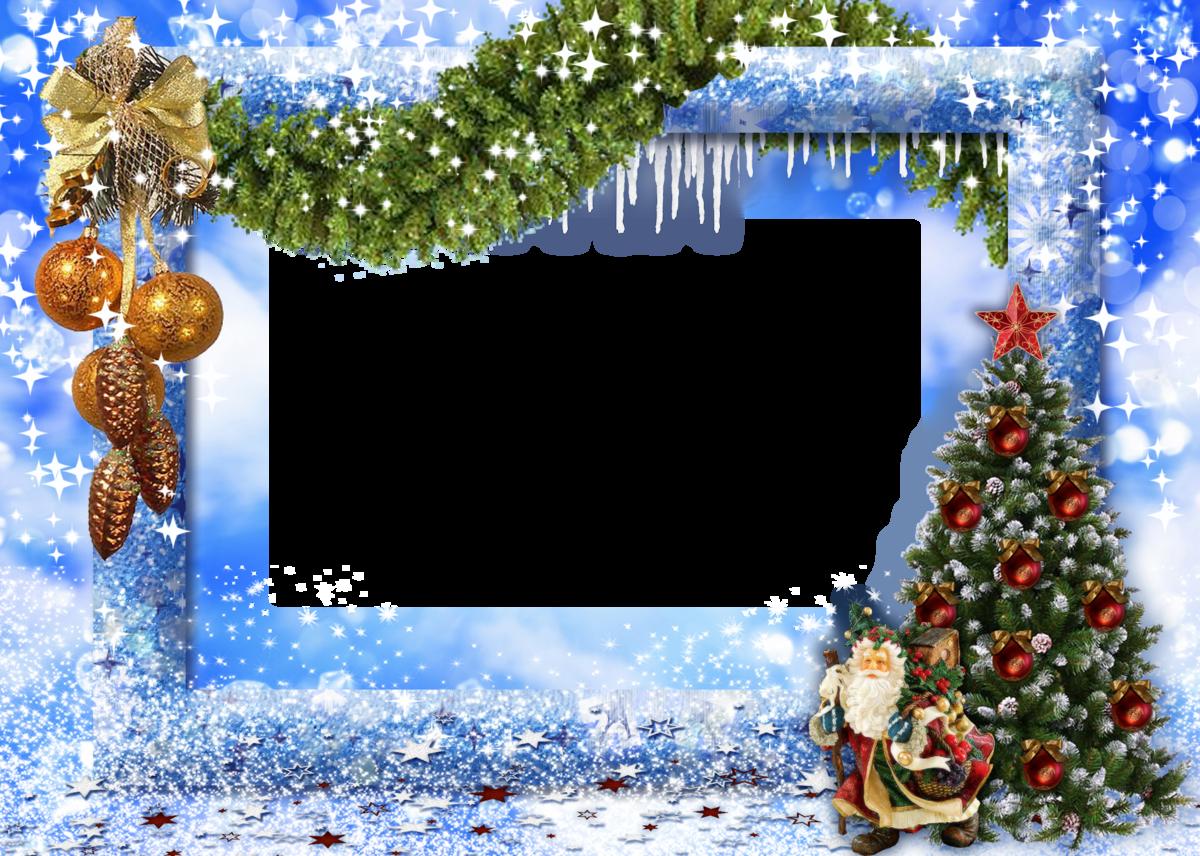 Открытка с новым годом оформление, снег