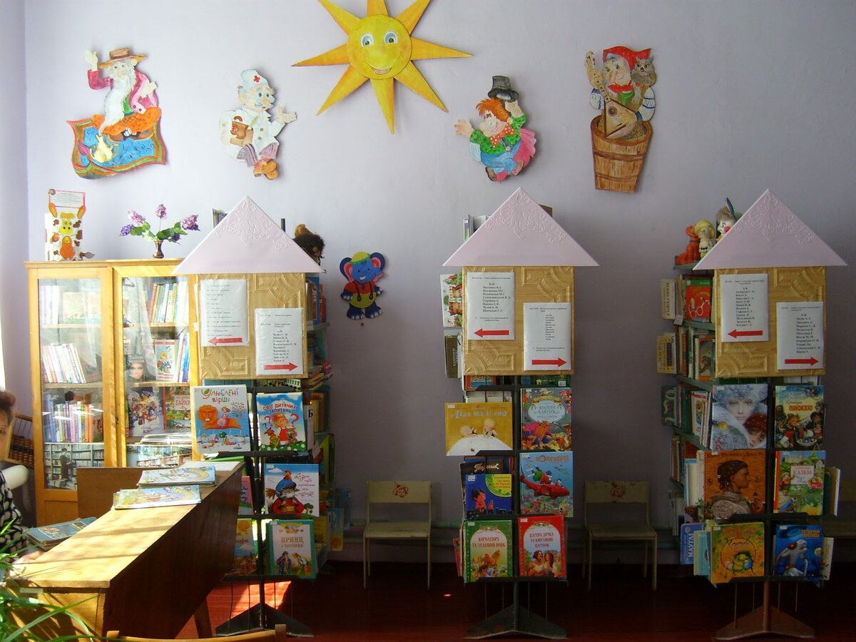 темной оформление библиотеки своими руками в картинках дорогого