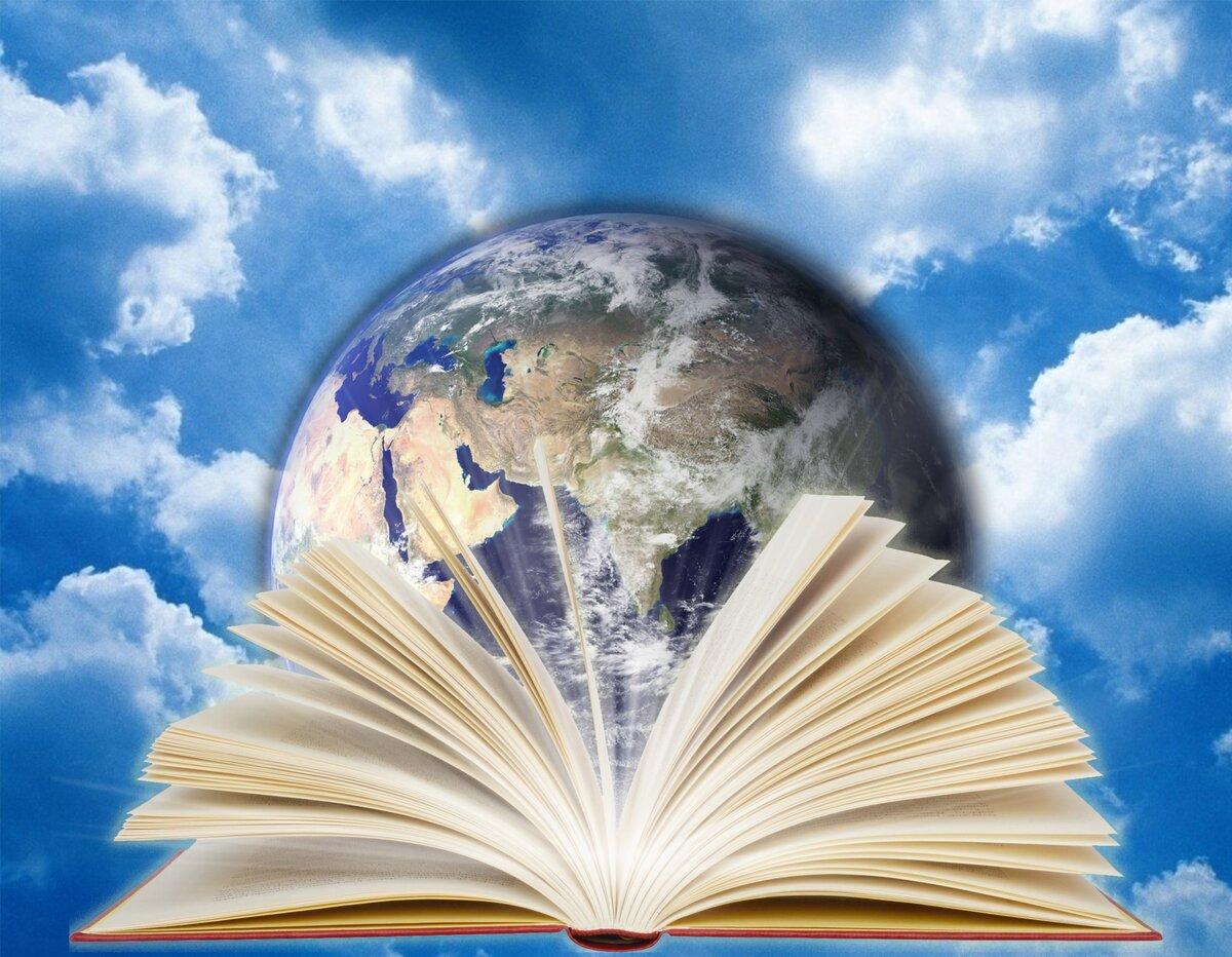 подвесы картинки для книги знаний первый вечер юля