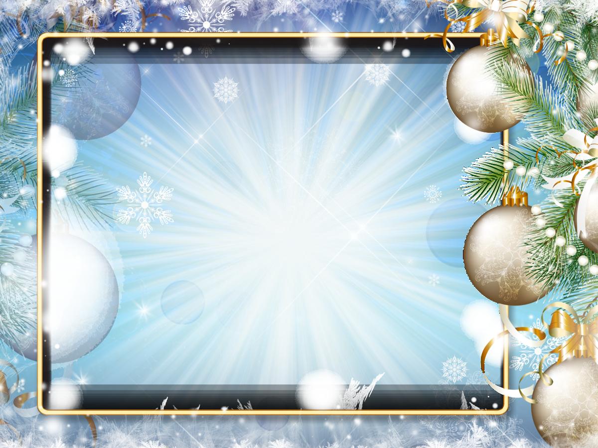 Макет новогодней открытки