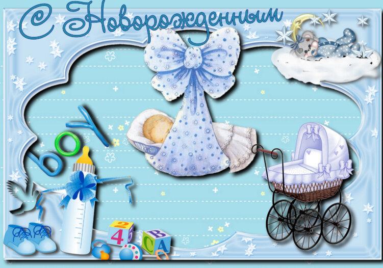 Открытки с вторым новорожденным
