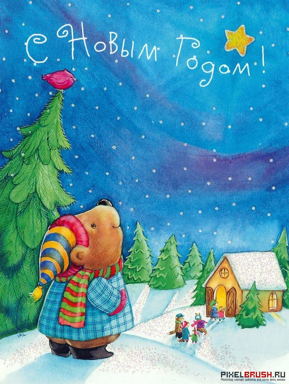 Красивая детская открытка на новый год, коллег