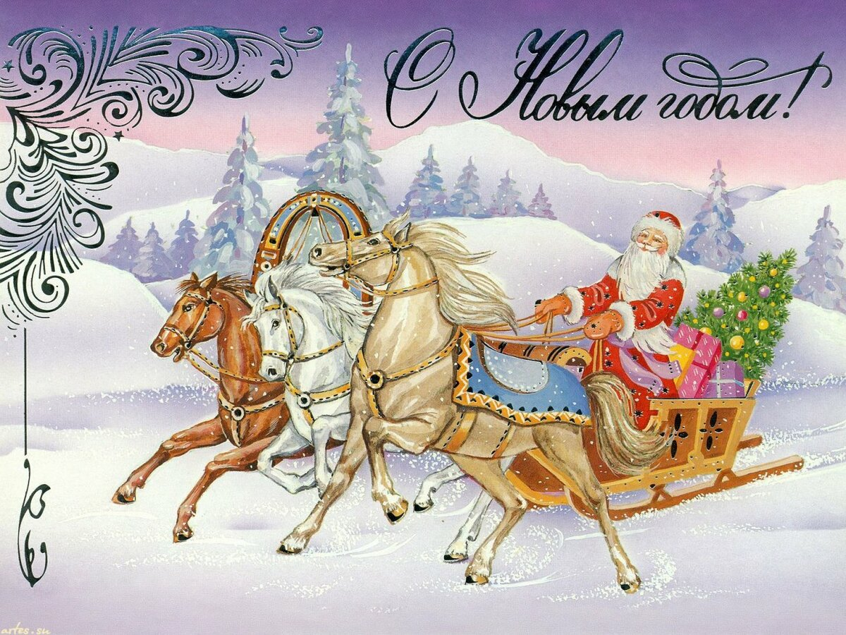 Надписями, башкирская открытка с новым годом