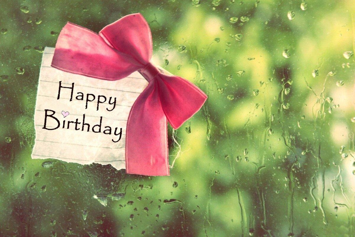 Открытки хэппи бездей для женщины, картинки днем рождения