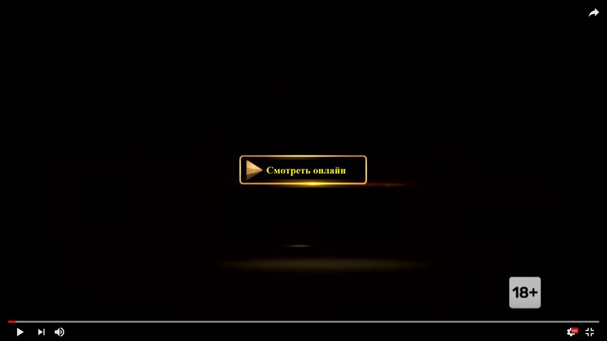 «Кіборги (Киборги)'смотреть'онлайн» 1080  http://bit.ly/2TPDeMe  Кіборги (Киборги) смотреть онлайн. Кіборги (Киборги)  【Кіборги (Киборги)】 «Кіборги (Киборги)'смотреть'онлайн» Кіборги (Киборги) смотреть, Кіборги (Киборги) онлайн Кіборги (Киборги) — смотреть онлайн . Кіборги (Киборги) смотреть Кіборги (Киборги) HD в хорошем качестве Кіборги (Киборги) в хорошем качестве «Кіборги (Киборги)'смотреть'онлайн» 2018  Кіборги (Киборги) 720    «Кіборги (Киборги)'смотреть'онлайн» 1080  Кіборги (Киборги) полный фильм Кіборги (Киборги) полностью. Кіборги (Киборги) на русском.