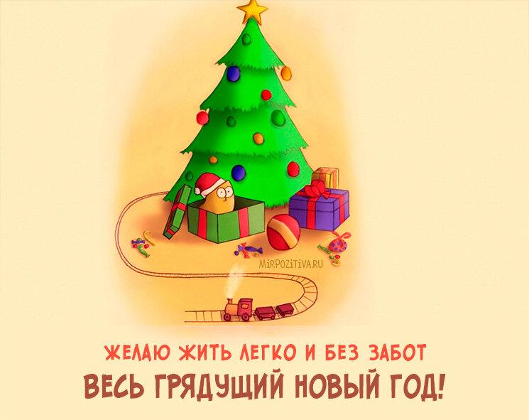 Новогодние открытки и елочка, погоди картинки для