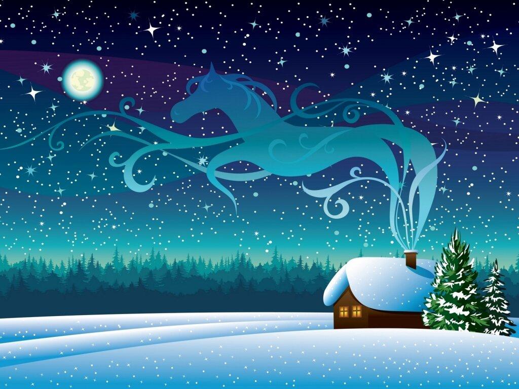 Открытка волшебного нового года, открытку